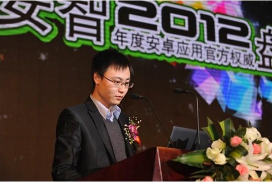 """《风云天下OL》获得""""安智2012年度优秀游戏奖"""""""