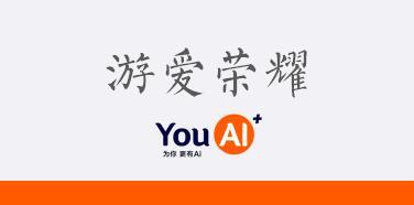 千赢国际荣誉 | 副总裁-王莉发表学习感言被《广州天河新闻》收录刊登
